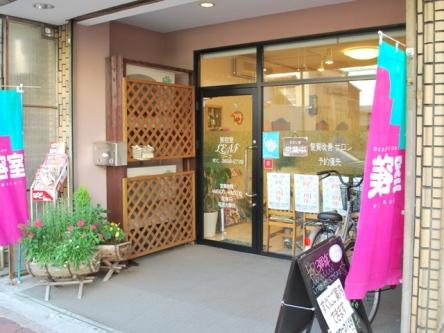 美容室リーフ中央店3