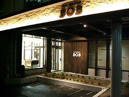 ヘアースタジアム ボブ 東寝屋川店4