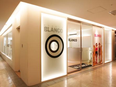 STUDIO BLANCO 岐阜2