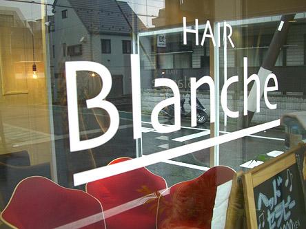Blanche 4