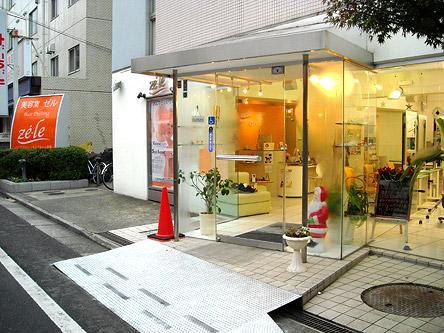 ヘアードレッシング・ゼル 西葛西店5