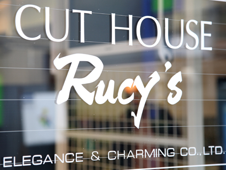 CUT HOUSE RUCY'S3