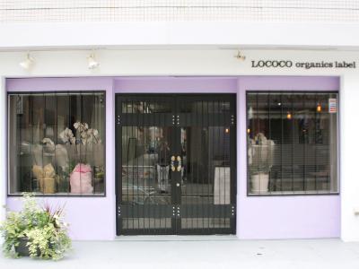 LOCOCO organics label3