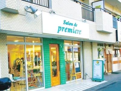 Salon de Premiere3