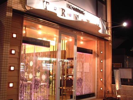 TRUTH 南柏東口店2