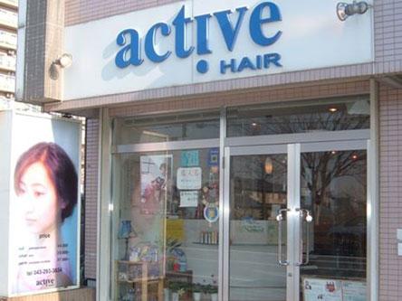 active HAIR3
