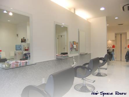 HairSpace Rouru1