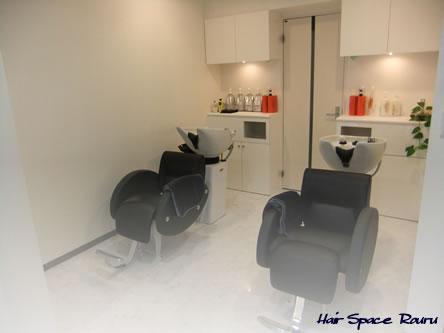 HairSpace Rouru2