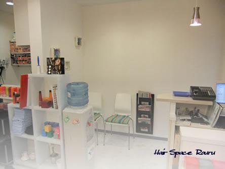HairSpace Rouru3
