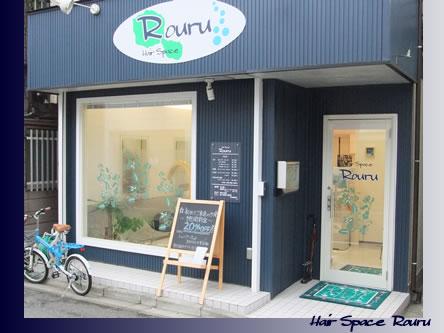 HairSpace Rouru4