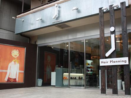 Hair Planning J 都島店4
