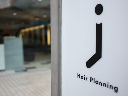 Hair Planning J 都島店5