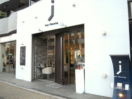 Hair Planning J 上新庄店5