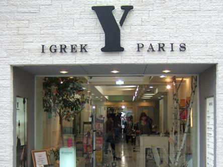 イグレック・パリ 大山店