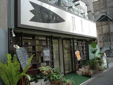HEAT 目黒店5