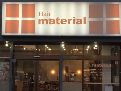 Hair material 朝霞店3
