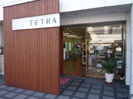 TETRA 本店4