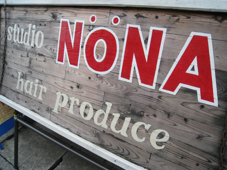 studio NONA hair produce4
