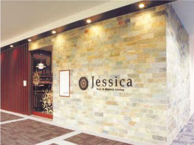 Jessica IBARAKI3