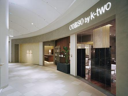 CORSO by k-two 阪急西宮ガーデンズ1