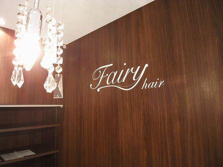 Fairy hair5