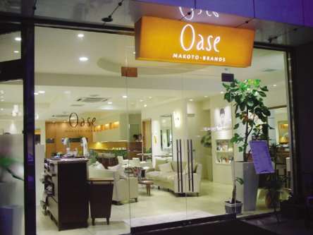 oase MAKOTO BRANDS4