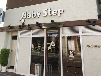 Baby Step2