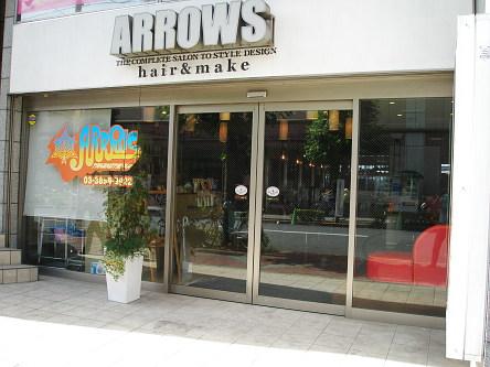 ARROWS 竹ノ塚5