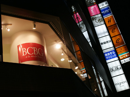 BCBG 八王子店4