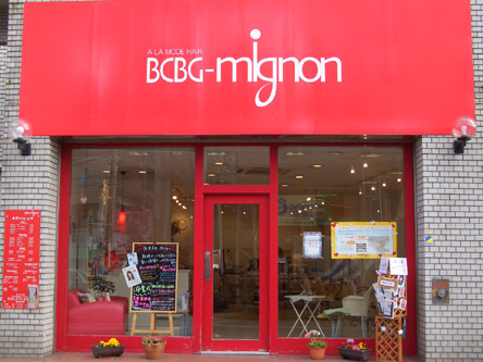 BCBG・mignon 南林間店4