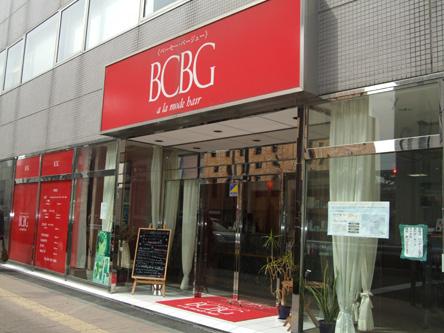 BCBG 立川店4