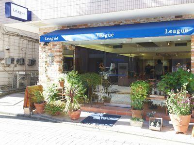 League 青葉台店2