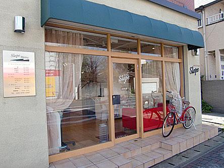 ヘアーデザイン スロープ 検見川店4