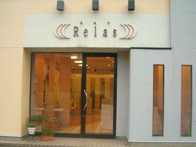 Relas 自由ヶ丘店2