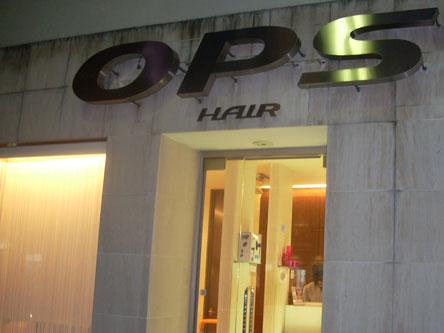OPS HAIR 香椎店1