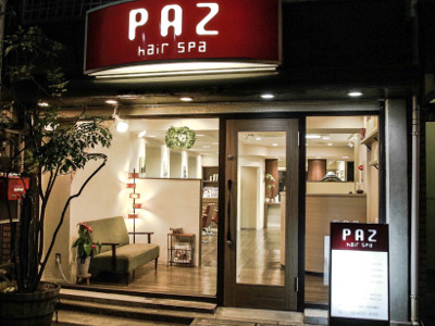 hair spa PAZ5