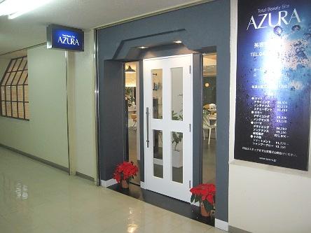 AZURA 豊田5