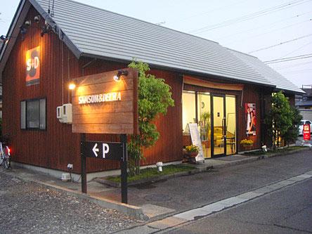サムソン&デリラ 稲沢店3
