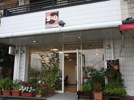 サムソン&デリラ 中津川店5