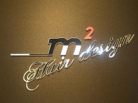m2 HairDesign5