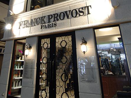 FRANCK PROVOST 町田店4