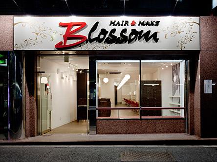 ブロッサム 東中野店4