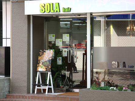 SOLA hair5