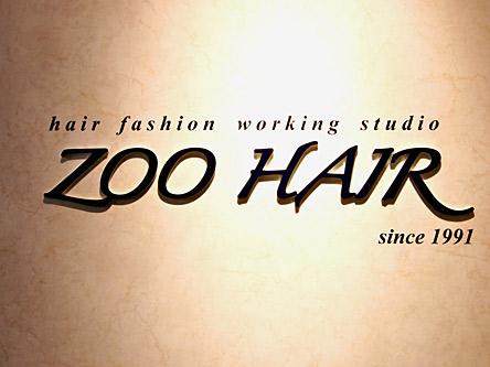 ZOO HAIR3