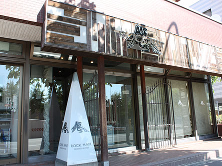P&R 新札幌5