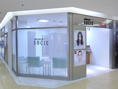 ヘアーサロン・ソシエ セレオ甲府店3