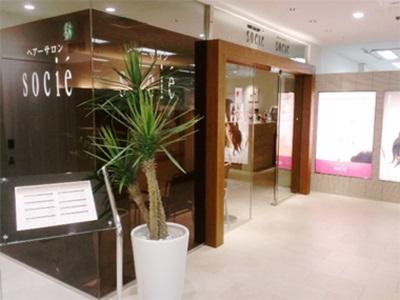 ヘアーサロン・ソシエ 八王子店2