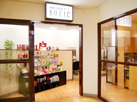 ヘアーサロン・ソシエ 生駒店1