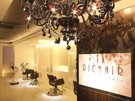 RICHAIR1