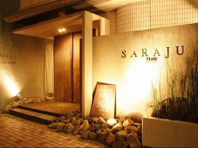 SARAJU逆瀬川店3